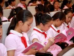 """""""春蕾计划""""青春期教育项目在京启动"""