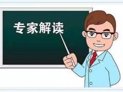 助力河南高考:科学填报高考志愿合理使用工具