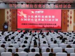 字强字立,为汉字文化传承聚积市场力量