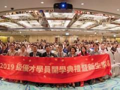 选择香港副学士,为高考增加100分!香港优才国际教育行业第一品牌为高三学子保驾护航!