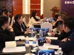 全国法学论文写作师资公益培训在京举行 教授加邀请核心期刊负责人传经送道
