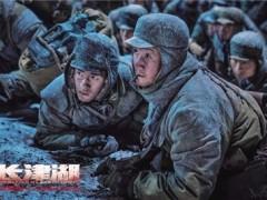 烈士名誉不容侵害,罗某平被捕,徐某被判刑,刘晓艳被冤枉