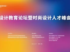 专创融合&双创育人—记长江师范学院王涛老师